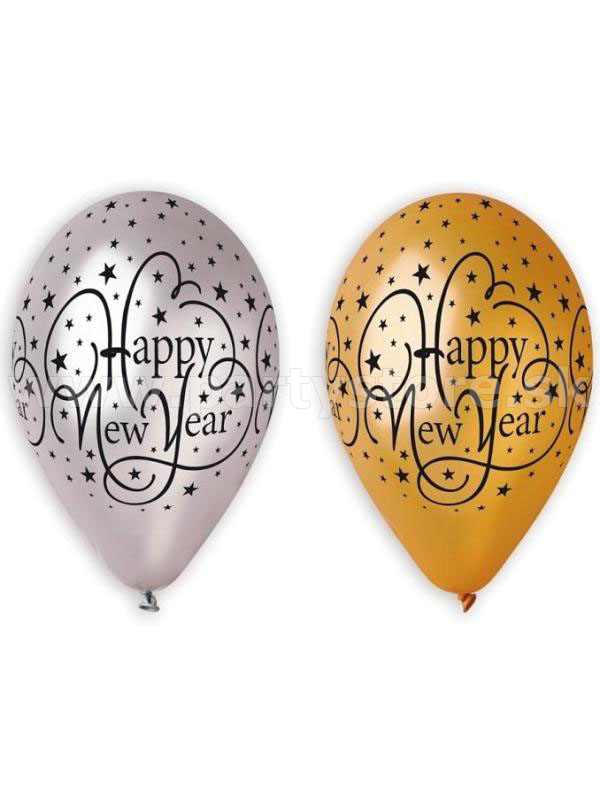 "Balóny "" Happy New Year - Premium - GS "" Ø 30 cm, metalíza,"